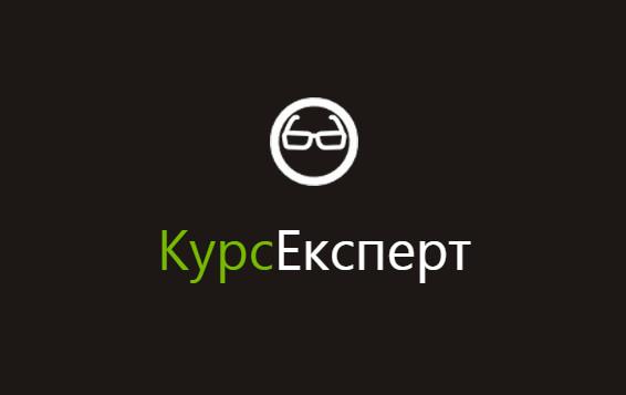 kusrexpert лучший обменник криптовалют